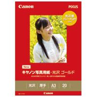 キヤノン 写真紙 光沢ゴールド GL-101A320 A3 20枚(10セット)