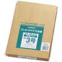ジョインテックス ワンタッチクラフト封筒角3 100枚 P284J-K3(10セット)