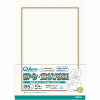 オキナ OA対応辞令 賞状用紙 10枚 B5 140セット 引出物 超人気 専門店
