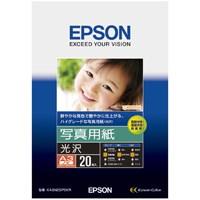 エプソン 写真用紙 光沢 KA3N20PSKR A3 20枚(10セット)