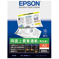 エプソン 両面普通紙 KA3250NPDR A3 250枚(10セット)