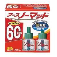 アース製薬 アース ノーマット取替ボトル60日用2本入(10セット)