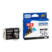 【最安値挑戦】 EPSON EPSON IJカートリッジ ICBK56 ICBK56 IJカートリッジ ブラック(10セット), インナー下着通販のキナズ:19747bef --- mtrend.kz