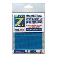 プロセブン プロセブン耐震マット P-N50L 4枚 プロセブン プロセブン耐震マット P-N50L 4枚(10セット)