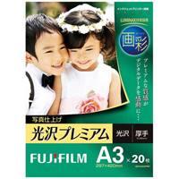 富士フイルム 写真仕上光沢プレミアムA3 WPA320PRM 20枚(10セット)