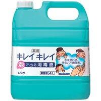 ライオン キレイキレイ 薬用泡で出る消毒液 4L(10セット)