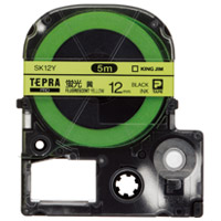 キングジム テプラPROテープSK12Y 蛍光黄に黒文字 12mm(10セット)