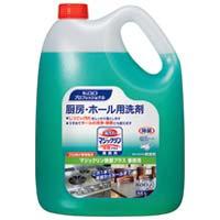 花王 マジックリン 業務用 除菌 4.5L(10セット)