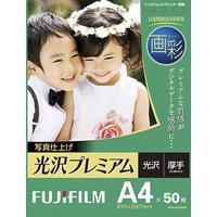 富士フィルム 写真仕上光沢プレミアムA4 WPA450PRM 50枚(10セット)