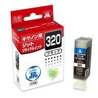 ジット リサイクルインク JIT-C320B(10セット)