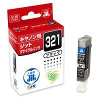 ジット リサイクルインク JIT-C321B(10セット)