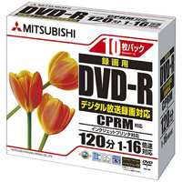 三菱化学 録画DVDR10枚VHR12JPP10(10セット)
