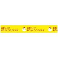 Nichiban store tape ST-F chicken 毎日続々入荷 ten レビューを書けば送料当店負担 15mm×25m ストアテープ 10セット ニワトリ sets ニチバン