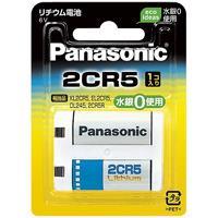 パナソニック リチウム電池 2CR-5W(10セット)