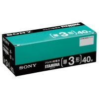 SONY アルカリ単3 40本パックLR6SG-40XD(10セット)