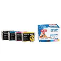 エプソン IJカートリッジ IC4CL6165 4色パック(10セット)