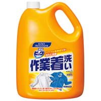 花王 液体ビック 作業着洗い 4.5Kg507174(5セット)