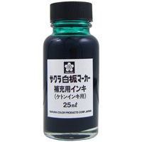 Sakura Color Products Corp. board marker supplement ink HWBK ketone is green