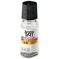 シヤチハタ タート溶剤 SOL-1-32 小瓶速乾性(10セット)
