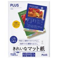 プラス きれいなマット紙 IT-140MP A3 100枚(10セット)