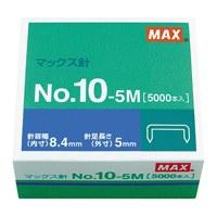マックス ホッチキス針 おすすめ NO.10-5M 5☆大好評 10セット MS91190
