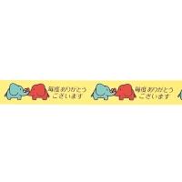 Nichiban (訳ありセール 格安) 出色 store tape ST-D 15mm 25m elephant ニチバン sets 10セット ゾウ 15mm×25m ten ストアテープ