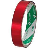 Nichiban Mai lap tape MY-18 18mm 8m red 10セット ニチバン 直営店 超人気 マイラップテープ ten 18mm×8m 赤 sets