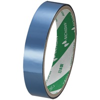 Nichiban Mai 人気 lap tape MY-18 18mm 8m blue ten ニチバン sets 18mm×8m マイラップテープ ふるさと割 10セット 青