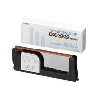 アマノ インクリボン MR180670 DX5100/5200用 2色(10セット)