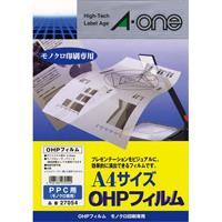 エーワン OHPフィルム 27054 コピー用A4(10セット)