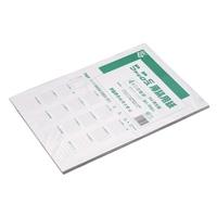 アジア原紙 FAX原稿用紙 GB4F-4HR 再生 方眼(10セット)
