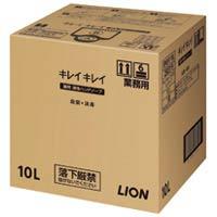 ライオン キレイキレイ 薬用ハンドソープ 10L(5セット)