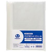 ジョインテックス クリアポケット中紙無 2穴500枚 D077J-5(10セット)
