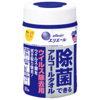 大王製紙 除菌できるアルコールタオル本体80枚(10セット)