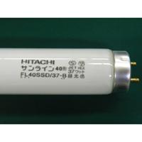 日立 蛍光ランプ FL40SSD/37-B 昼光色 25本(10セット)
