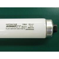 日立 FLR110HEXDA100-V昼光色 10本(5セット)