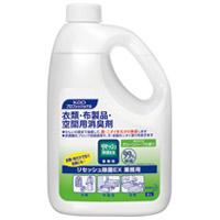 花王 リセッシュ除菌EX グリーンハーブ業務用2L(10セット)