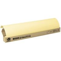 ジョインテックス 模造紙プルタイプ20枚無地黄 P153J-Y(10セット)