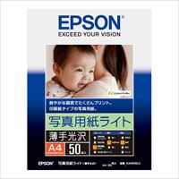 エプソン フォト光沢紙 KA450SLU A4 50枚(10セット)