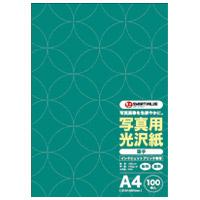 ジョインテックス 写真用光沢紙A4 100枚 エコノミーA030J(10セット)