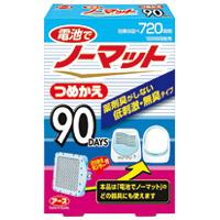 アース製薬 電池でノーマット90日用つめかえ(10セット)