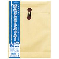 菅公工業 撥水クラフトパッカー角0 10枚 ホ249(10セット)