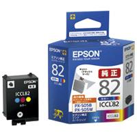 エプソン インクカートリッジICCL82 カラー(10セット)