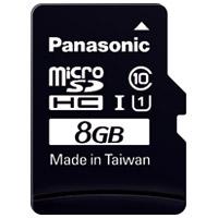 Panasonic microSDHCカード 8GB RP-SMGA08GJK(10セット)