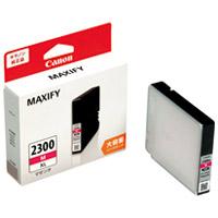 キヤノンマーケティングジャパン(株) インクカートリッジPGI-2300XLM マゼンタ(10セット)