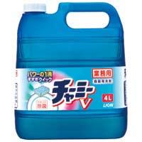 ライオン チャーミーV 業務用 4L(10セット)