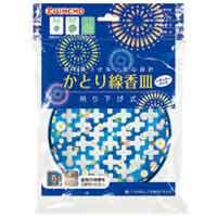 大日本除蟲菊 金鳥吊り下げ式かとり線香皿 ブルー(10セット)