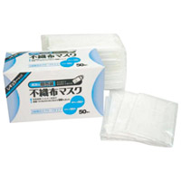 マザーズ 個包装不織布マスク レギュラーサイズ 50枚(10セット)