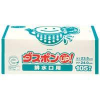 白元アース ダスポンUPお徳用 排水口用 105枚(10セット)