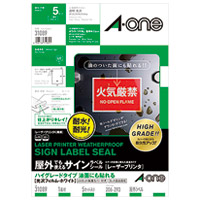 Five sets of signature label A4 新作続 31089 oil sides for 5セット 4906186310895 屋外用サインラベルA4 the one A 油面 エーワン 訳あり商品 outdoors five